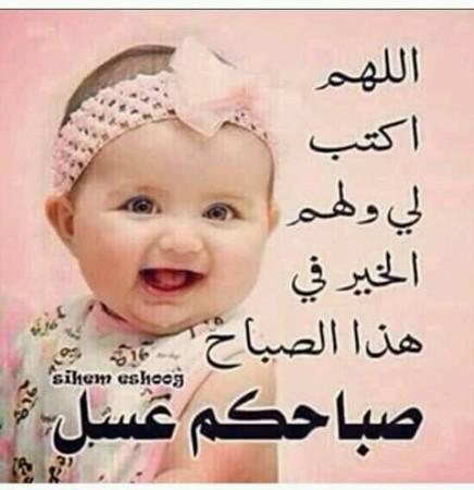 بالصور مسجات صباح الخير حبيبي , صور صباح الخير 5772 1