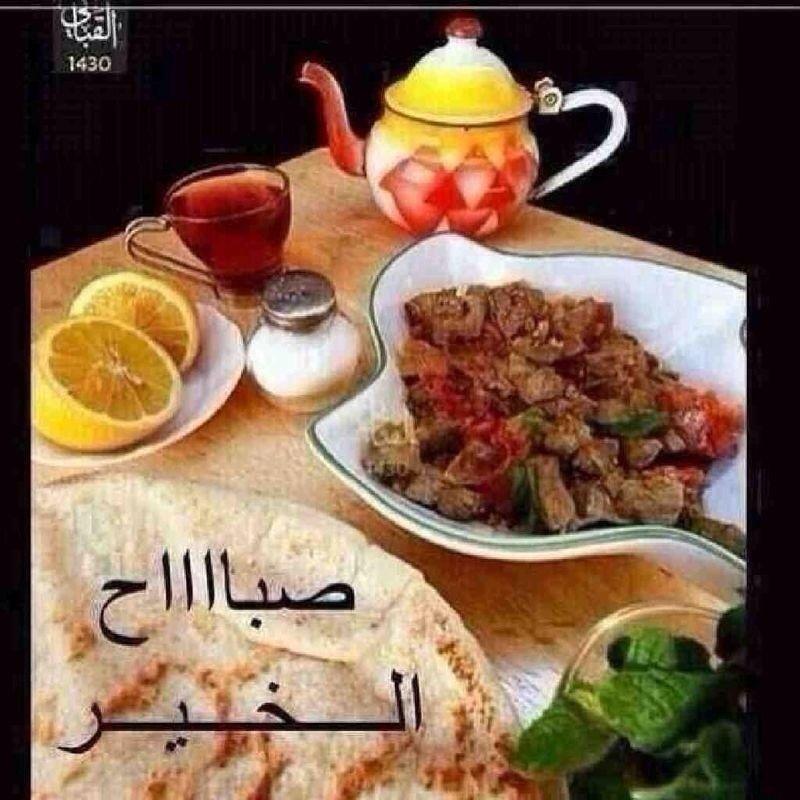بالصور صباح الخير قهوة , كلمات صباح الخير 5794 2
