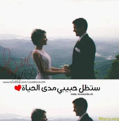 بالصور تعبير عن الحب , صور فيها حب و غرام 5799 5