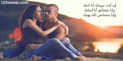 بالصور تعبير عن الحب , صور فيها حب و غرام 5799