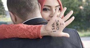 صورة صور حب روعه , اجمل وارق لبوستات الرومانسية
