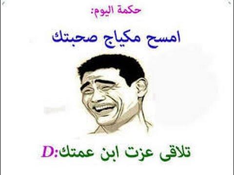 بالصور حكم مضحكة , مقولات تفطس من الضحك 6726 2