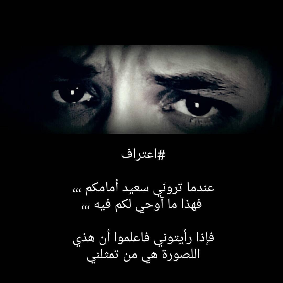بالصور صور واتس حزينه , خلفيات واتس بكلمات حزينه 3169 4