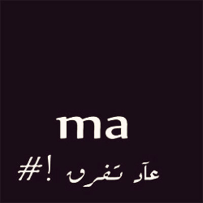 بالصور صور واتس حزينه , خلفيات واتس بكلمات حزينه 3169 9