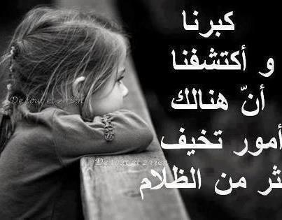 صور كلام حزين من القلب , صور كلمات حزينه