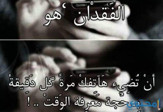 بالصور كلام حزين من القلب , صور كلمات حزينه 3694 3