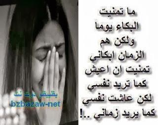 بالصور كلام حزين من القلب , صور كلمات حزينه 3694 5