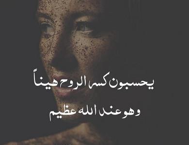 بالصور كلام حزين من القلب , صور كلمات حزينه 3694 6