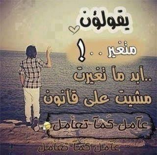 بالصور كلام حزين من القلب , صور كلمات حزينه 3694 7