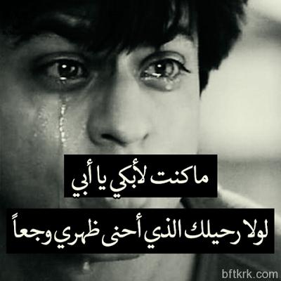 بالصور كلام حزين من القلب , صور كلمات حزينه 3694 8