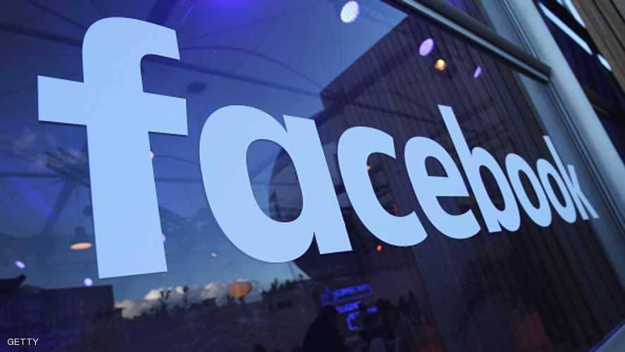 صور زخرفة اسم فيس بوك , صور مزخرفه للفيس بوك