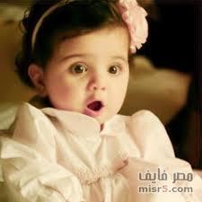 صورة اطفال بنات حلوين , صور بنات اطفال جميلات 3790 3