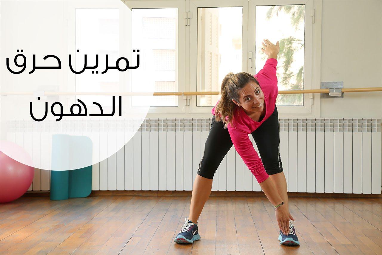صورة تنحيف الجسم , تعلم طريقه لتنحيف جسمك بالرياضه