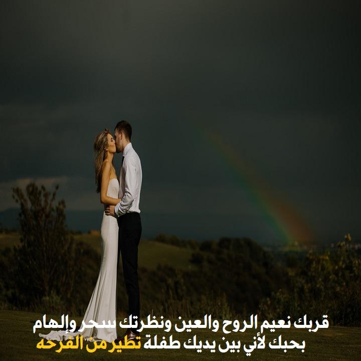 بالصور الحب الحقيقي , صور عن الحب