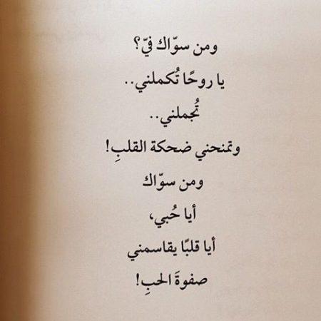 صورة كلمات اشتياق للحبيب , صور حب جميله