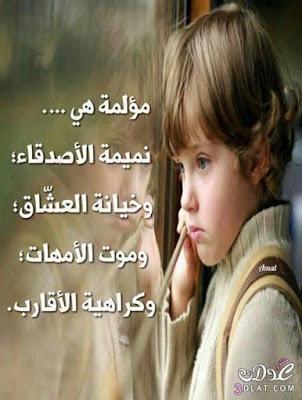 بالصور دعاء الضيق , ادعيه الضيق بالصور 4238 10