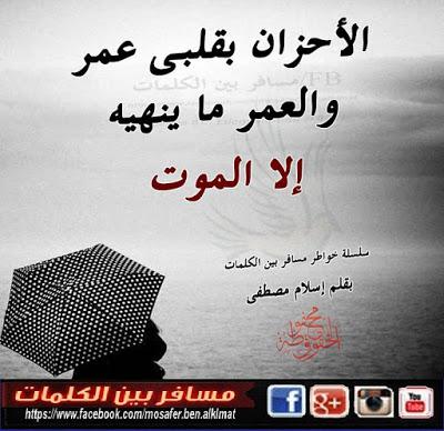 بالصور دعاء الضيق , ادعيه الضيق بالصور 4238 11