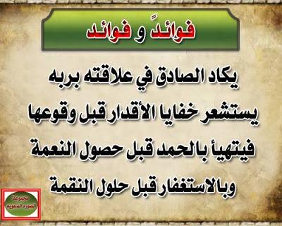بالصور دعاء الضيق , ادعيه الضيق بالصور 4238 3