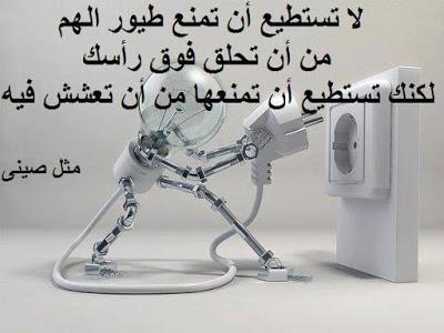 بالصور دعاء الضيق , ادعيه الضيق بالصور 4238 6