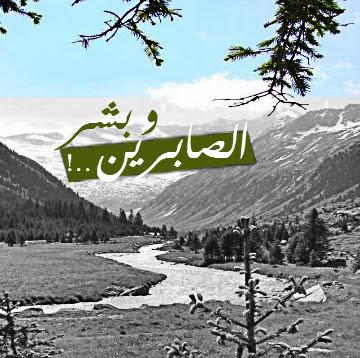 بالصور دعاء الضيق , ادعيه الضيق بالصور 4238 8
