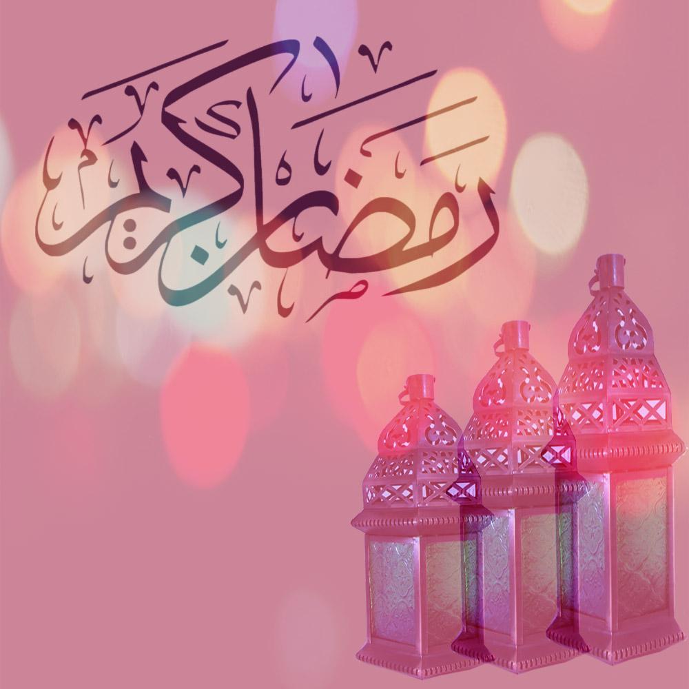 بالصور صور تهاني رمضان , تهنئة لرمضان بالصور 4239 8