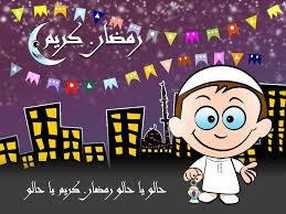 بالصور رسائل رمضان جديدة , تهنئات جديدة لرمضان 4323 14