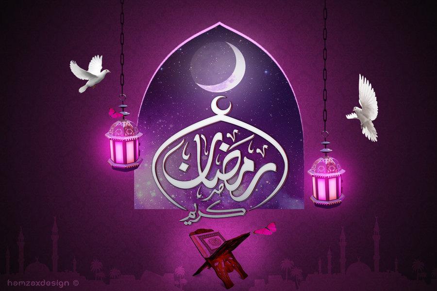 بالصور رسائل رمضان جديدة , تهنئات جديدة لرمضان 4323 3