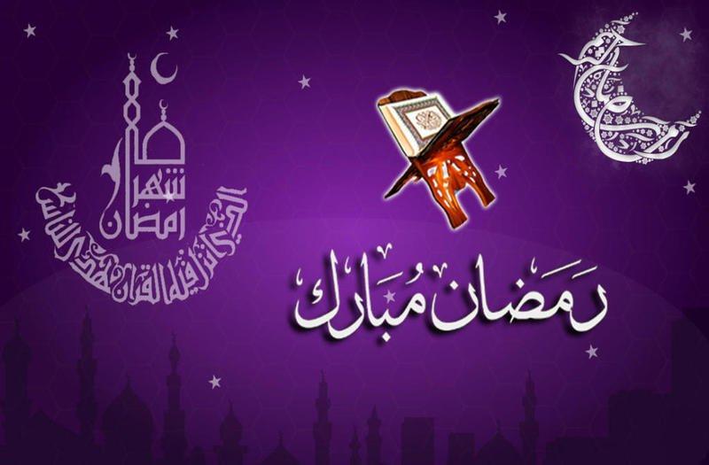 بالصور رسائل رمضان جديدة , تهنئات جديدة لرمضان 4323 4