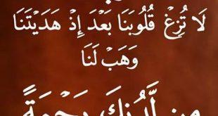 صور صوردينيه اسلاميه , صور وعبارات اسلامية