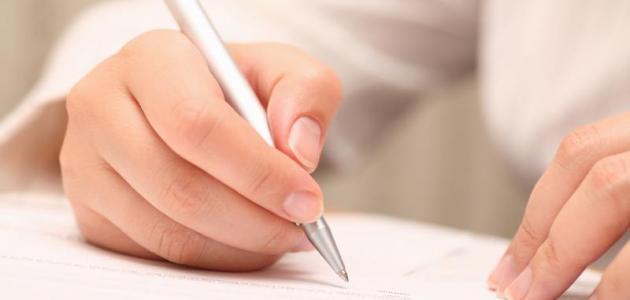 صورة كيفية كتابة مقال , اسهل طريقة لكتابة المقال