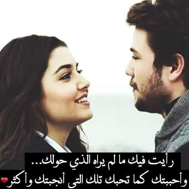 بالصور كلام جميل للحبيب , تعبيرات جميلة عن الحب 4676 5