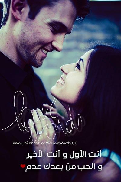 بالصور كلام جميل للحبيب , تعبيرات جميلة عن الحب 4676 6