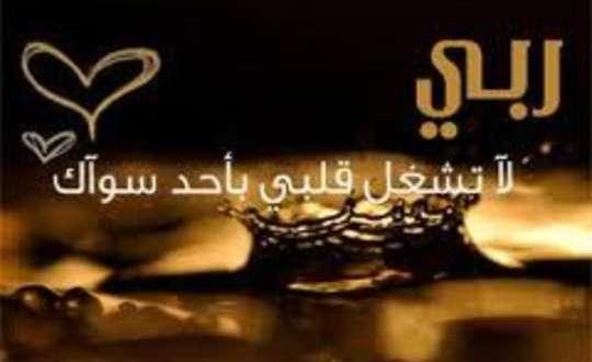 صورة صور اسلامية , صور وخلفيات اسلامية روعة