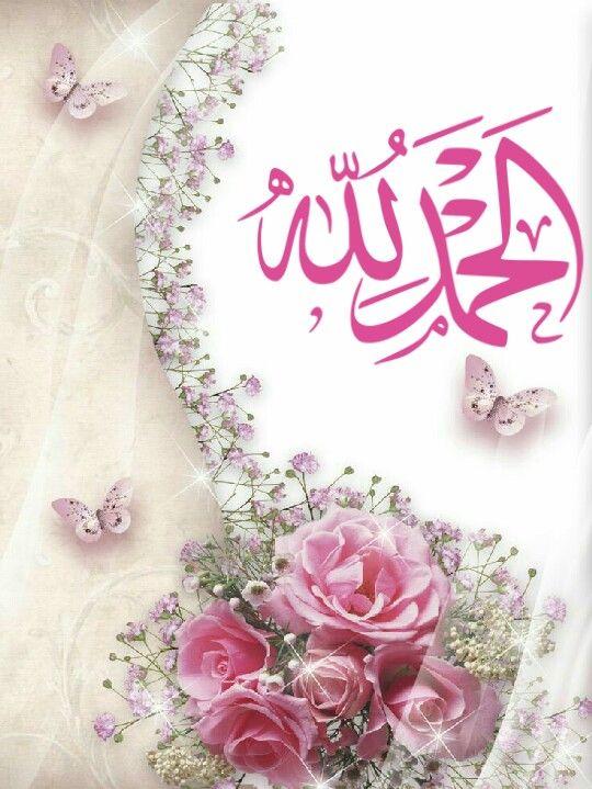 بالصور صور اسلامية , صور وخلفيات اسلامية روعة 4694 10