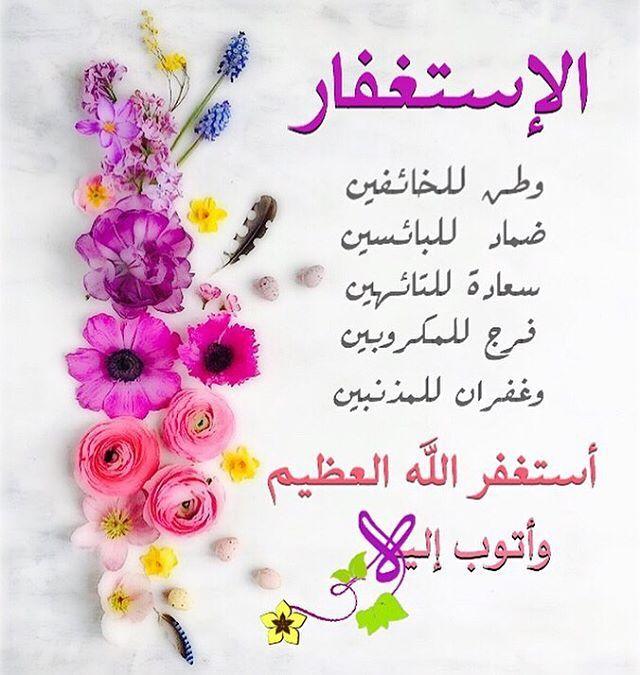 بالصور صور اسلامية , صور وخلفيات اسلامية روعة 4694 11