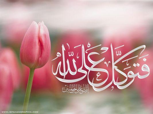 بالصور صور اسلامية , صور وخلفيات اسلامية روعة 4694 12