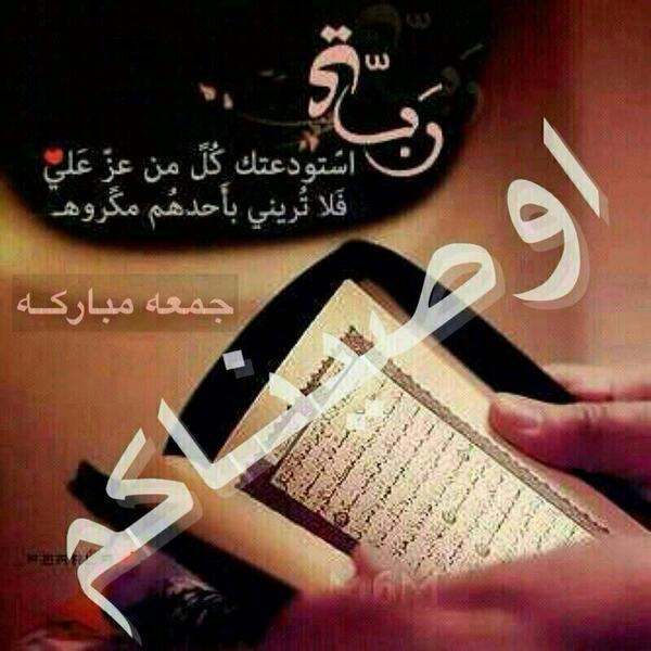 بالصور صور اسلامية , صور وخلفيات اسلامية روعة 4694 2