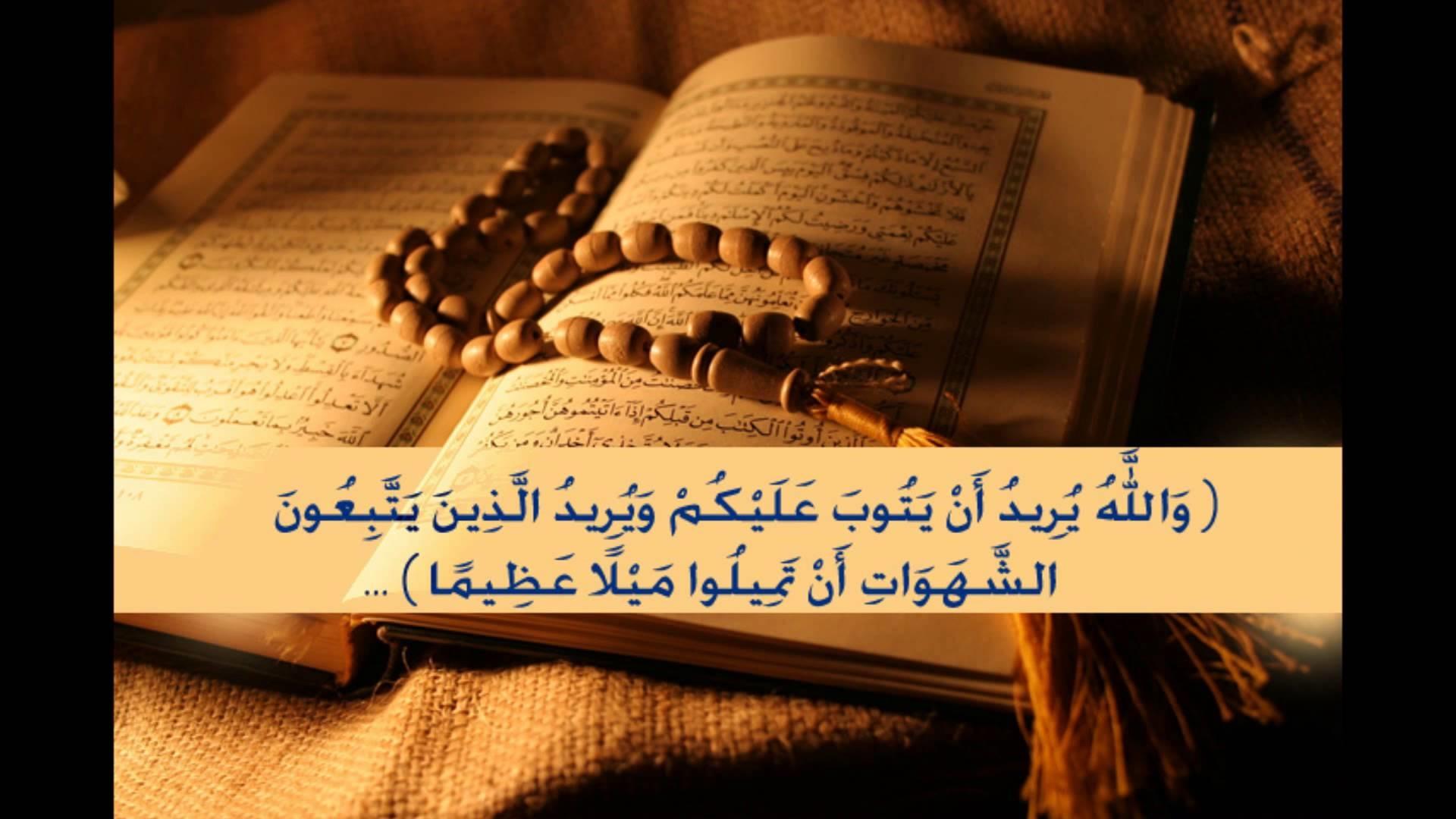 بالصور صور اسلامية , صور وخلفيات اسلامية روعة 4694 3