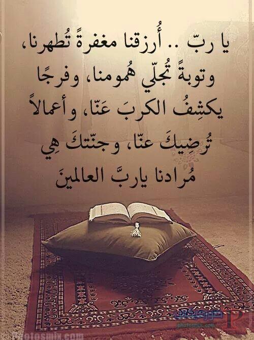 بالصور صور اسلامية , صور وخلفيات اسلامية روعة 4694 4