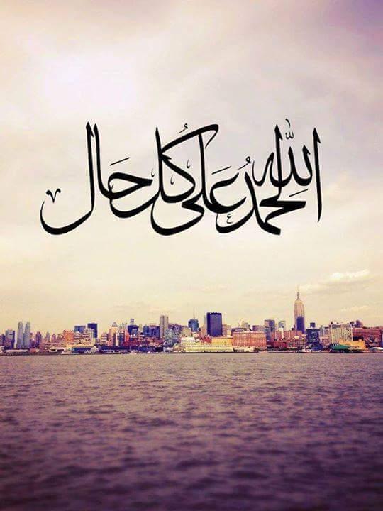 بالصور صور اسلامية , صور وخلفيات اسلامية روعة 4694 5