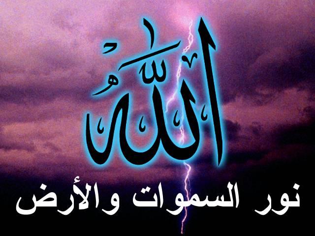 بالصور صور اسلامية , صور وخلفيات اسلامية روعة 4694 6