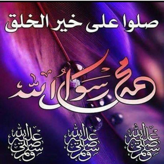 بالصور صور اسلامية , صور وخلفيات اسلامية روعة 4694 7