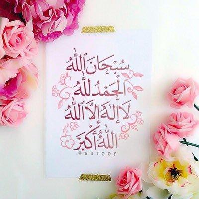 بالصور صور اسلامية , صور وخلفيات اسلامية روعة 4694 9