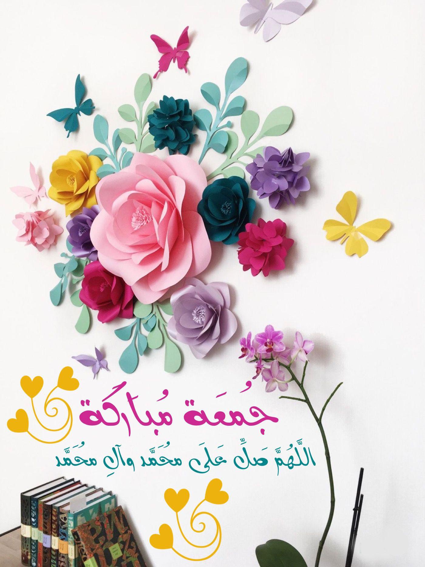 بالصور صباح الجمعه , يوم جمعة مبارك 4734 7