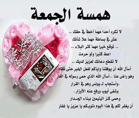 بالصور صباح الجمعه , يوم جمعة مبارك 4734 9