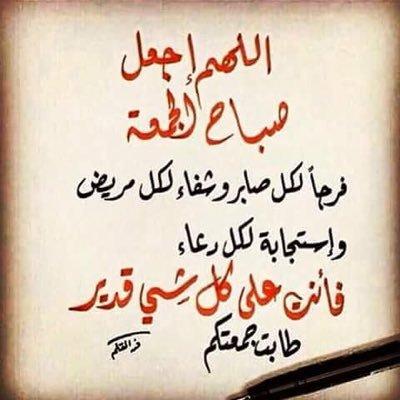 بالصور صباح الجمعه , يوم جمعة مبارك 4734