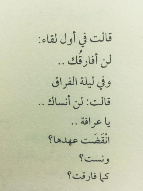 بالصور اجمل ماقيل عن الفراق , كلمات جميلة عن الفراق 4736