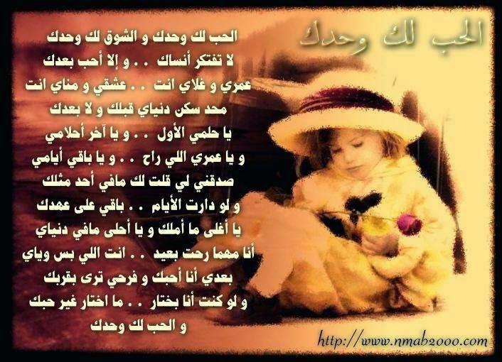 كلمات عن الحب في الله مع الصور Aiqtabas Blog