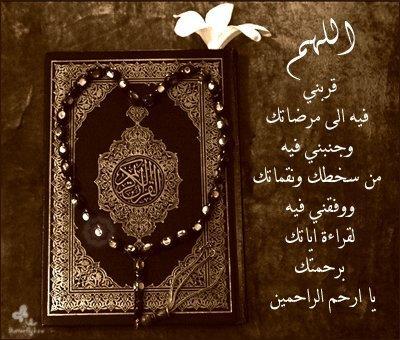 بالصور اذكار الجمعة , صور عن يوم الجمعه 5903 2