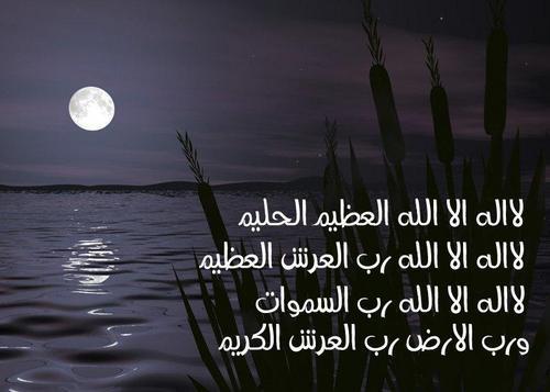 بالصور اذكار الجمعة , صور عن يوم الجمعه 5903 5